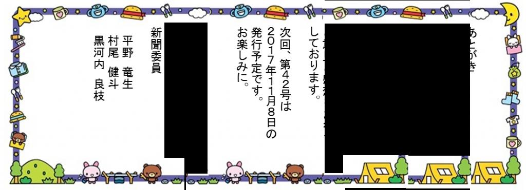 hirano_12